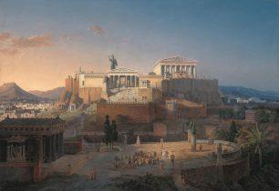 Η Αθήνα την αρχαιότητα